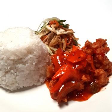 E. Rama Meal